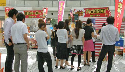 第2回関西ハンバーガーフェスタ神戸-2