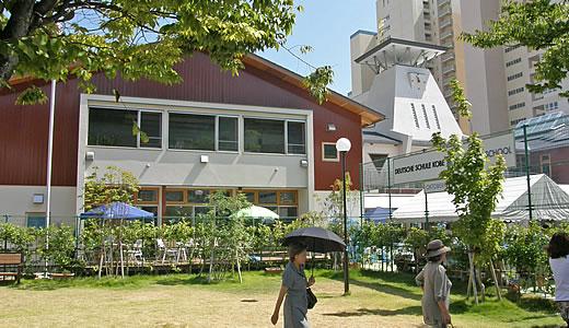 神戸ドイツ学院オクトーバーフェスト2010-2
