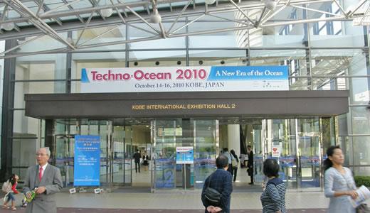 Techno-Ocean2010-1
