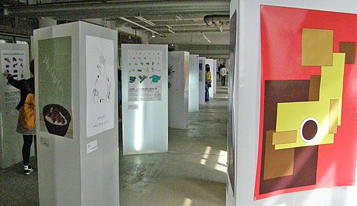 KOBE デザインの日記念イベント2010-1