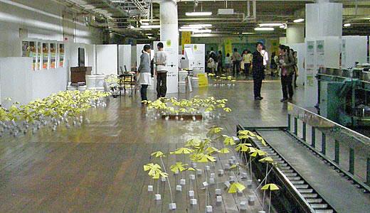 KOBE デザインの日記念イベント2010-2