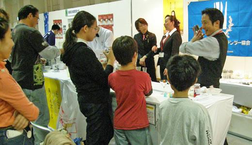 技能グランプリ&フェスタ2010-3