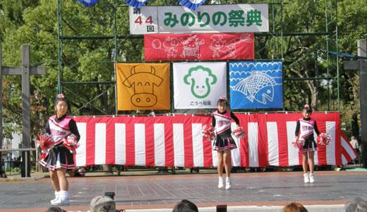 みのりの祭典2010-1