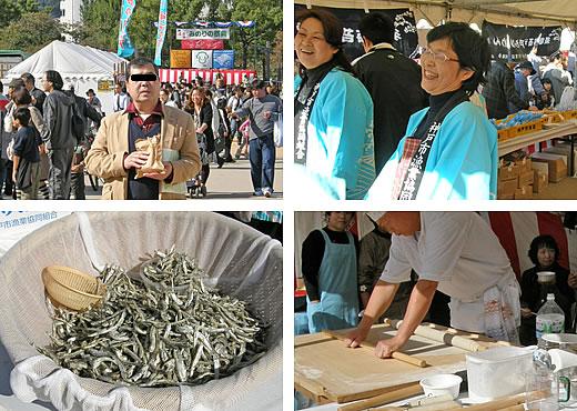 みのりの祭典2010-2