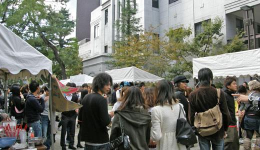甲南大学 摂津祭2010-2