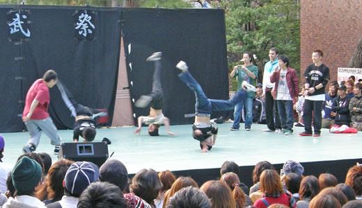 甲南大学 摂津祭2010-3