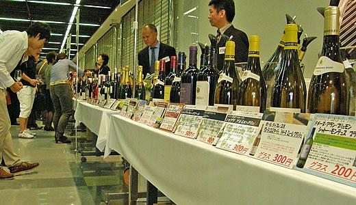 バイ・ザ・グラス神戸2010・秋-1