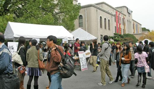 神戸大学六甲祭2010-1