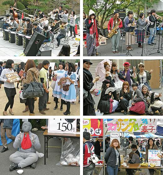 神戸大学六甲祭2010-2