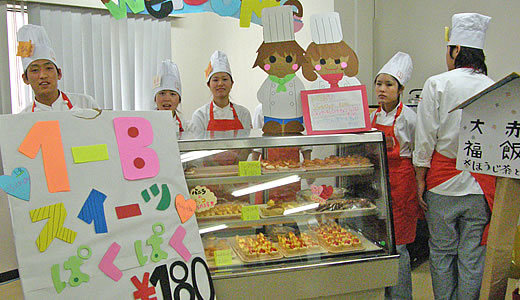 神戸製菓専門学校学園祭