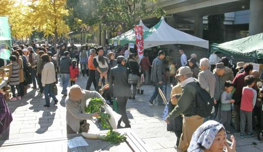ふるさと 秋の味覚祭 in 六甲アイランド-1