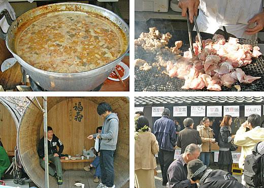 神戸酒心館蔵びらき2010-3