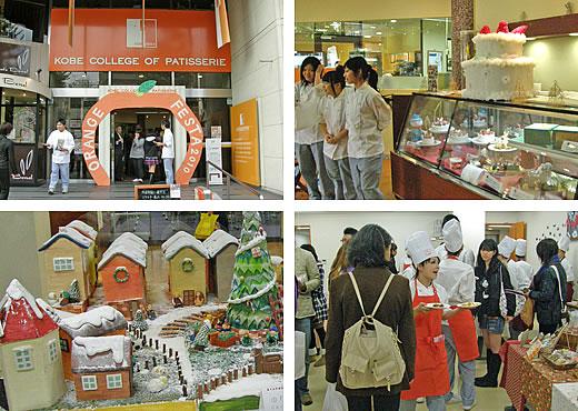 神戸製菓専門学校学園祭2010-1