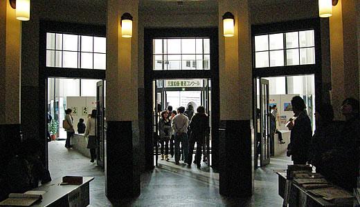 神戸税関庁舎特別公開2010-4