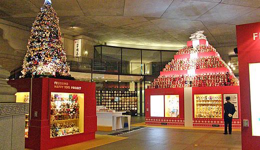 神戸ロマンチックフェア2010(1)-2