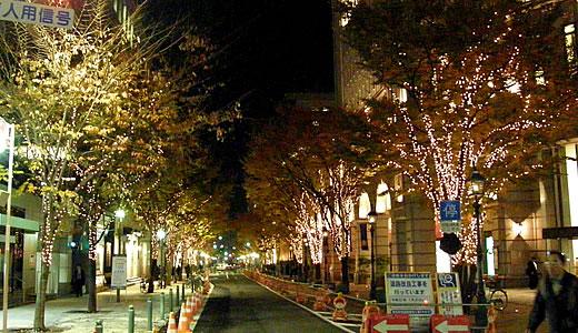 神戸ロマンチックフェア2010(1)-4