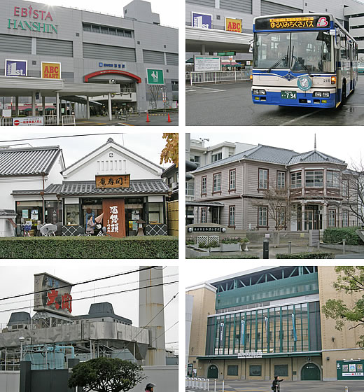 ゆるりみちくさバス2010