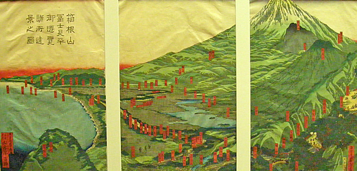 五雲亭貞秀展 in 神戸市立博物館-4
