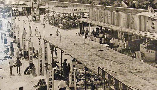 昭和の面影 暮らしと道具@芦屋市立美術博物館-1