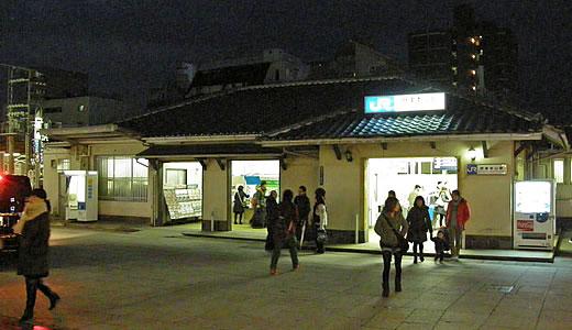JR摂津本山駅