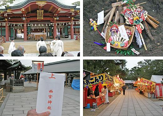 西宮神社 大祓式-2