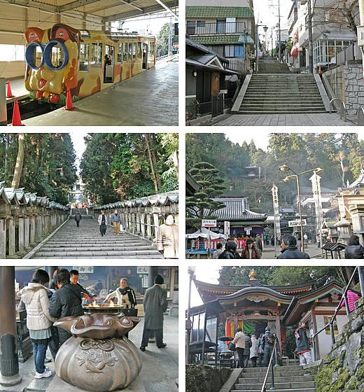 2011阪神・近鉄沿線初詣巡り・宝山寺