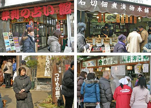 2011阪神・近鉄沿線初詣巡り・石切神社(2)-1