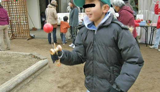須磨離宮公園 新春昔あそび-3