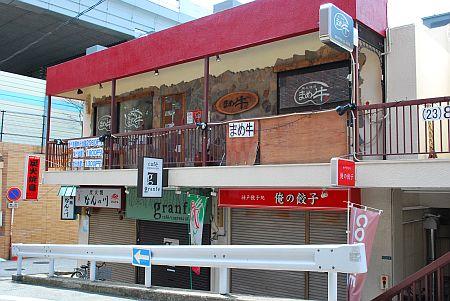 阪神香櫨園駅すぐです。