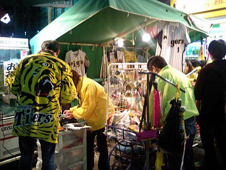 阪神甲子園駅前