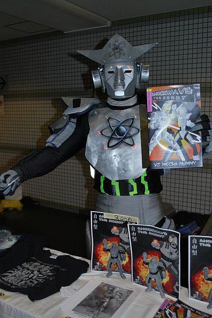 ロボットもサイン会