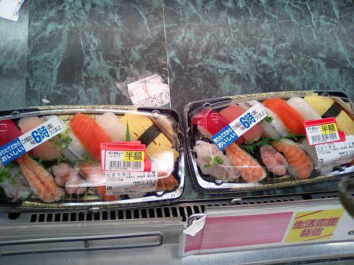 寿司12貫半額!