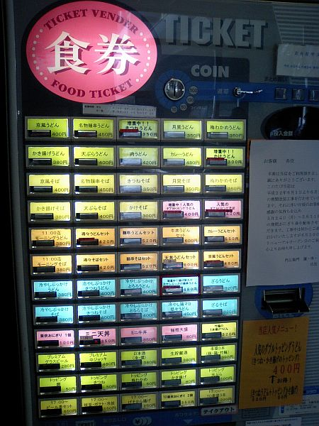 天ぷらそばが食べたい (*^。^*)