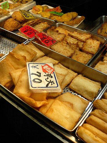 三和市場の脇田蒲鉾店