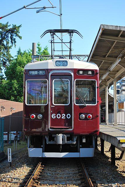 阪急夙川駅へ戻ってきました