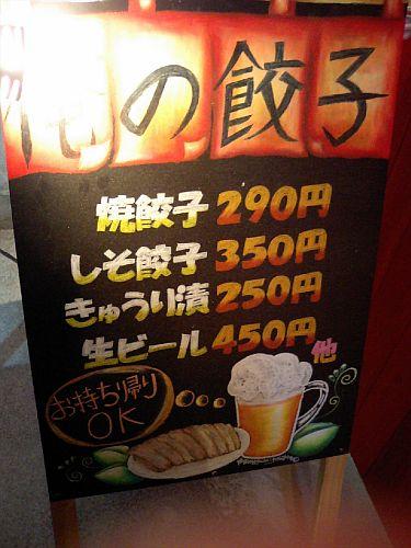 阪神香櫨園下車すぐ