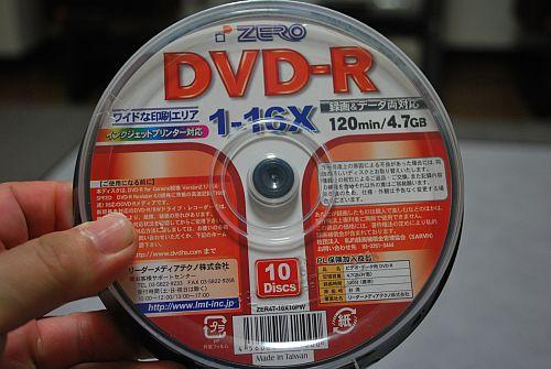 DVD-Rがたったの200円