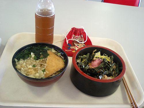 16日の昼ご飯