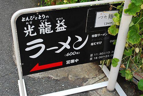 JR桜ノ宮東口からすぐ