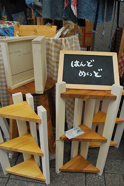 手作り木工雑貨もあります。