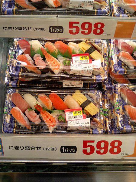 寿司もや~ヽ(^o^)丿