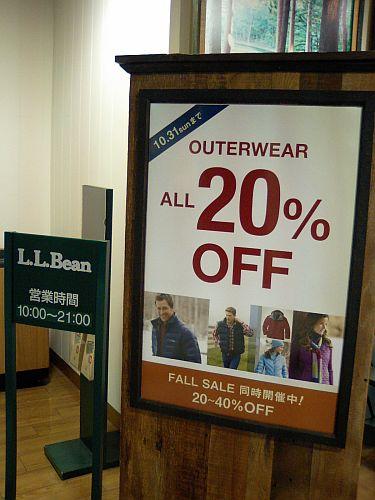 LLBean大阪店