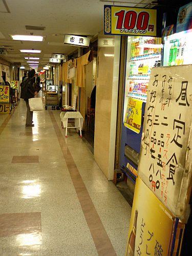 大阪駅前第一ビルの地下二階