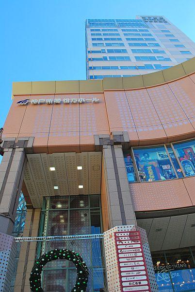 神戸情報文化ビル カルメニ