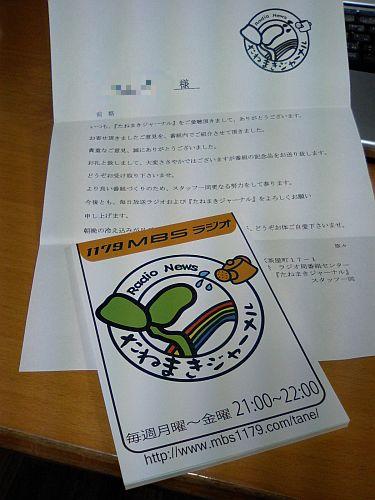 メモ帳でした。(^o^)丿