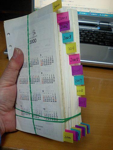 11年分の手帳リフィル