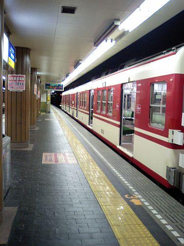 神戸電鉄・新開地駅