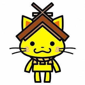 shimanekko01.jpg
