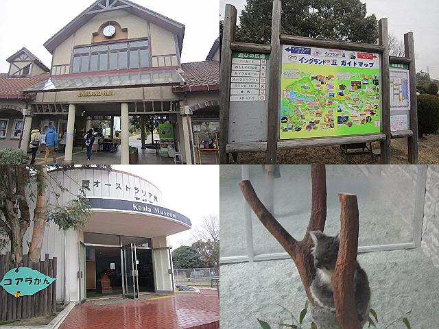 2012.12.28淡路島を観光しました(^^♪
