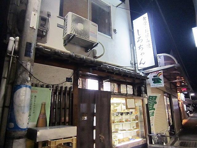 2013.1.26鉄人~塩屋ラン♪&1.29グルグルベイベー♪